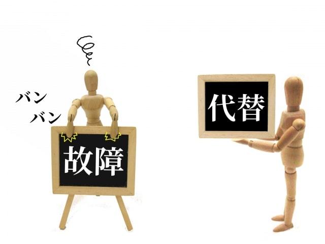 【これ】50代過ぎても間違えやすい漢字20選【読める?】